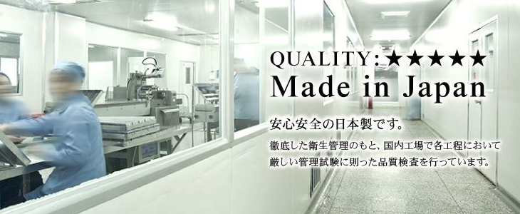 アイークメン 薬用育毛ローションの製造イメージ