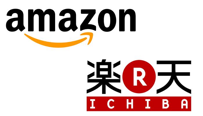 アマゾンと楽天市場のロゴ