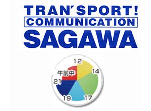 佐川急便のロゴ