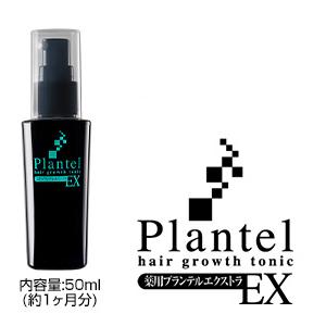 プランテルEXの容器デザイン