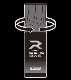 リグロEX5の容器